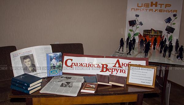 """izmail_ytro_poezii_dlya_veteranov-6 Измаил: """"Сражаюсь, верую, люблю""""- встреча в библиотеке (фото)"""