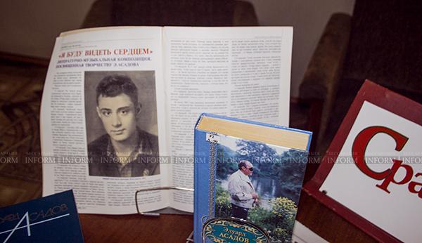 """izmail_ytro_poezii_dlya_veteranov-7 Измаил: """"Сражаюсь, верую, люблю""""- встреча в библиотеке (фото)"""