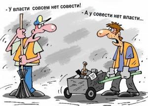 """В Килийском районе """"регионалы"""" уже начали подготовку к выборам"""