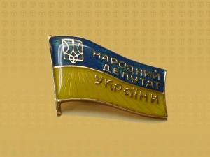 У кого из депутатов Одесской области могут отобрать мандат