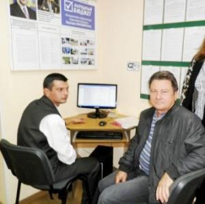 Измаильская ОГНИ учила электронной отчетности