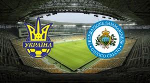 8:0 Сборная Украины снова разгромила Сан-Марино (видео)
