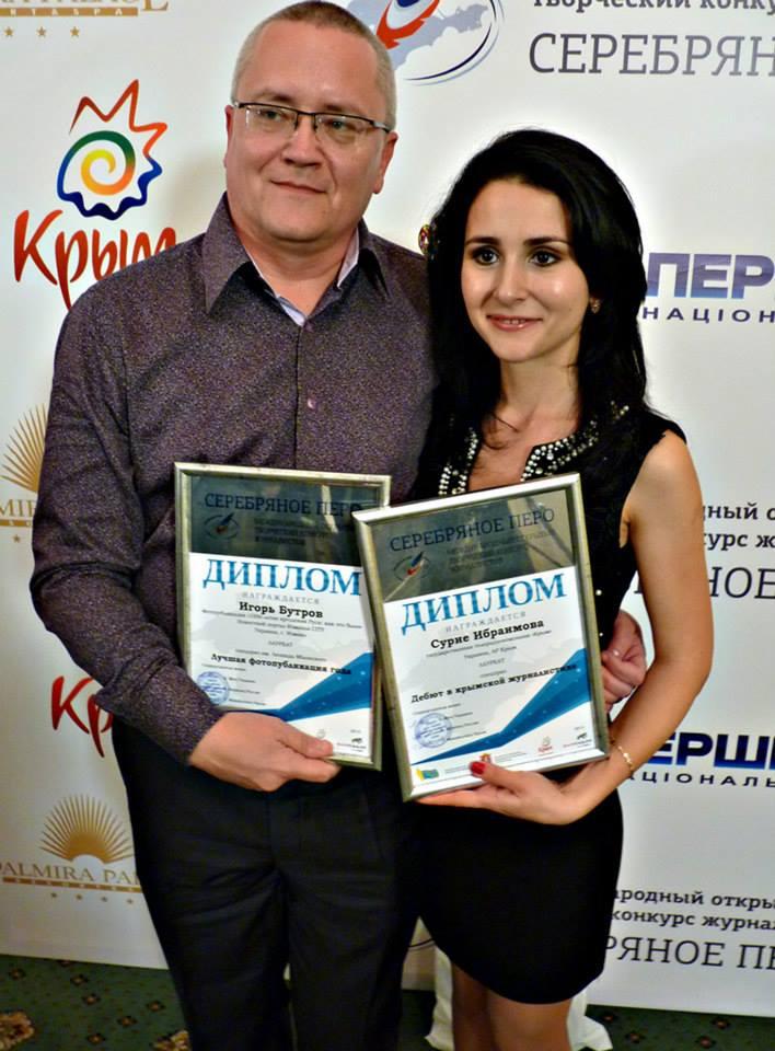 На конкурсе журналистов «Серебряное перо» одно из призовых мест получил измаильчанин И. Бутров