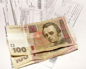 Измаильчане должны за коммуналку 12,5 млн.грн.