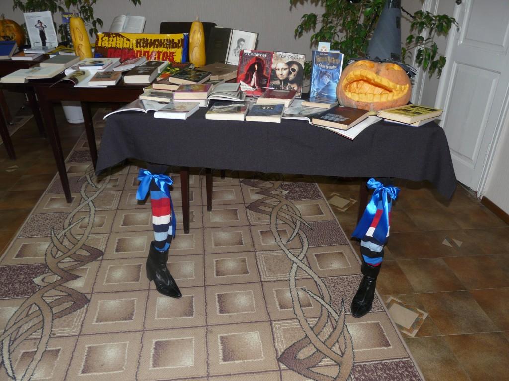 P1190765 1024x768 В Измаиле уже отмечают Хэллоуин (фото)