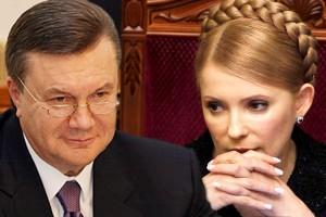 Измаильчане не верят в искренность Януковича по поводу Тимошенко