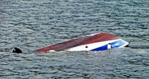 В Измаильском районе нашли только лодку пропавшего рыбака