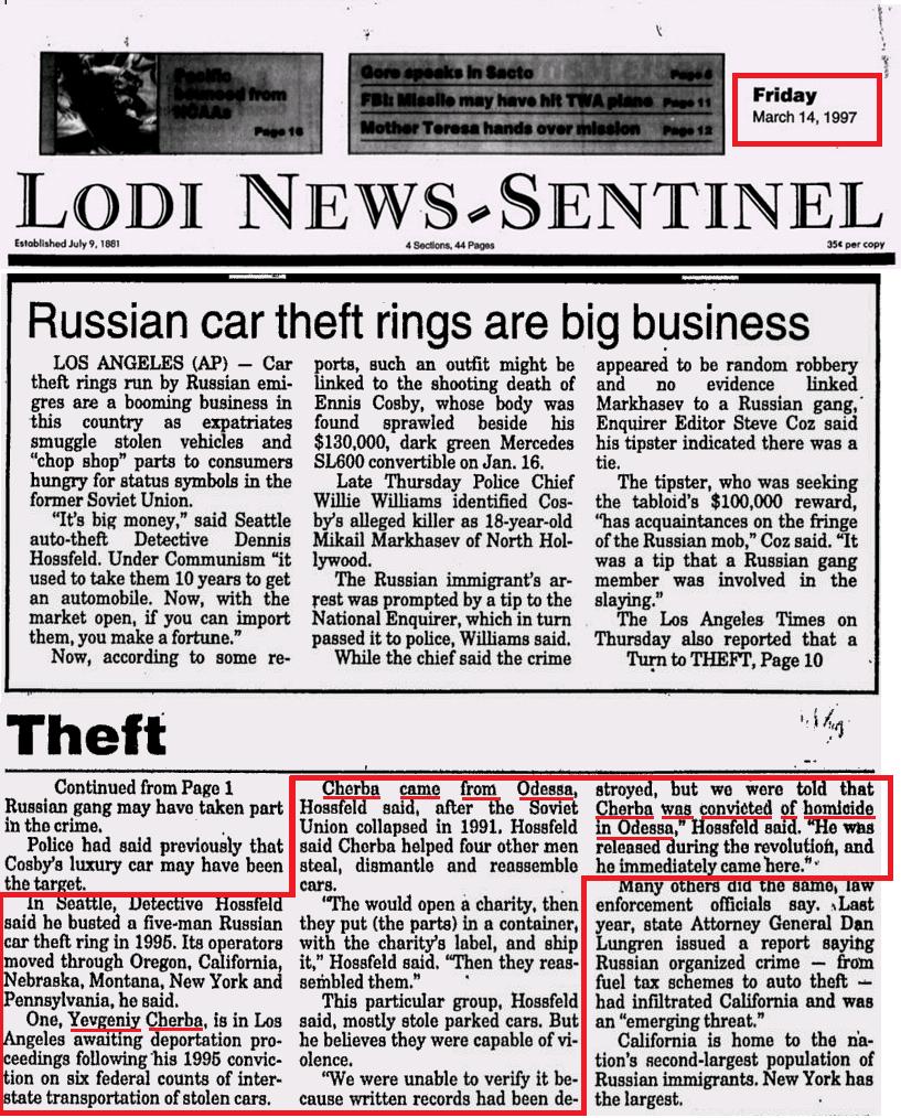 Одесский депутат-оборотень Гофман оставил «кровавые следы» в США