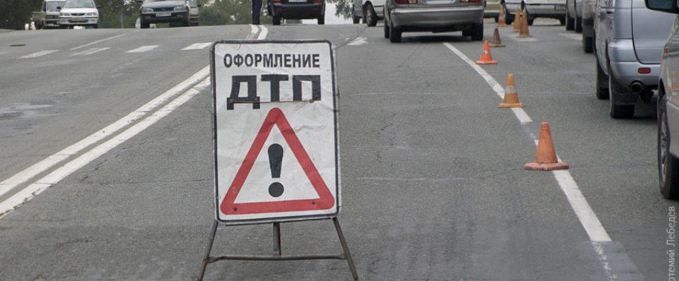 """дтп В Белгород-Днестровском """"Lexus"""" сбил шестилетнюю девочку"""