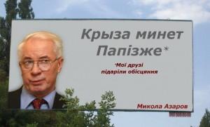 Госказначейство парализовало работу сельских советов Бессарабии