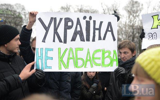 Университеты Одесчины начинают присоединяться к ЕВРОзабастовке