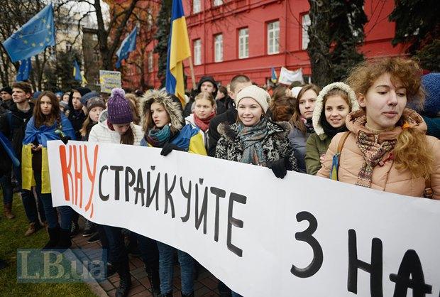 5294a0e01898e Университеты Одесчины начинают присоединяться к ЕВРОзабастовке
