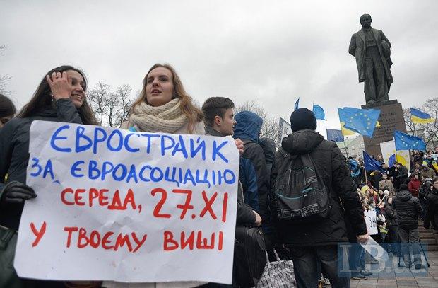 5294a16492aae Университеты Одесчины начинают присоединяться к ЕВРОзабастовке