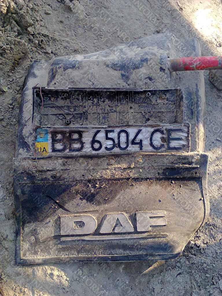 В Вилково найден автомобильный госномер! Помогите найти хозяина (фото)