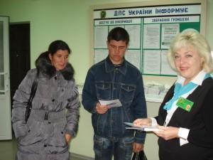 Болградская ГНИ презентовала плательщикам брошюру