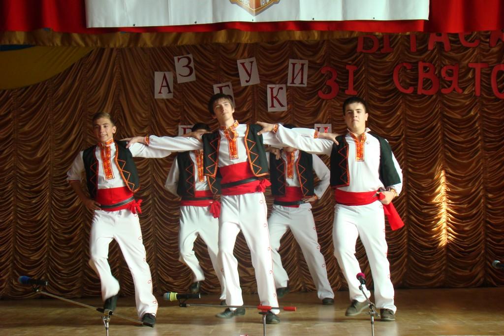 В Измаиле гуляли болгары (фото)