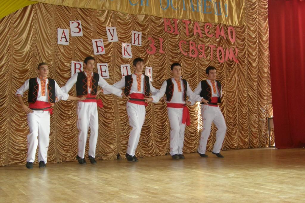 В Измаиле пели и танцевали болгары (фото)