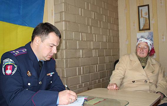 Руководитель Б.-Днестровской милиции выслушал пенсионеров