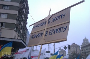euromaidan-kiev-15-300x199 Евромайдан: обращение к украинским дипломатам