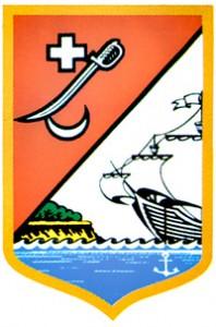В Измаиле обновят символику города