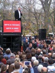 Как Виталий Кличко в Килие побывал