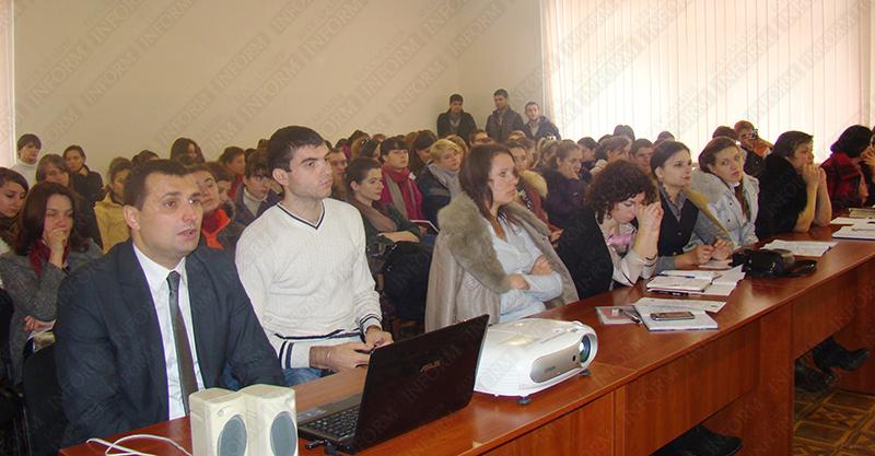 В ИГГУ обсуждали проблемы приграничной молодежи(фото)