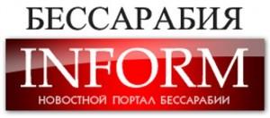 """logo-300x132 Сайт """"Бессарабия ИНФОРМ"""" подвергся хакерской атаке"""