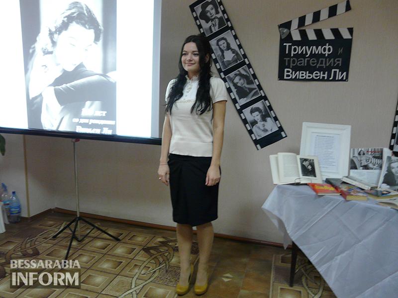 viv-izm-3 Жизнь ради сцены - в Измаиле вспоминали Вивьен Ли (фото)