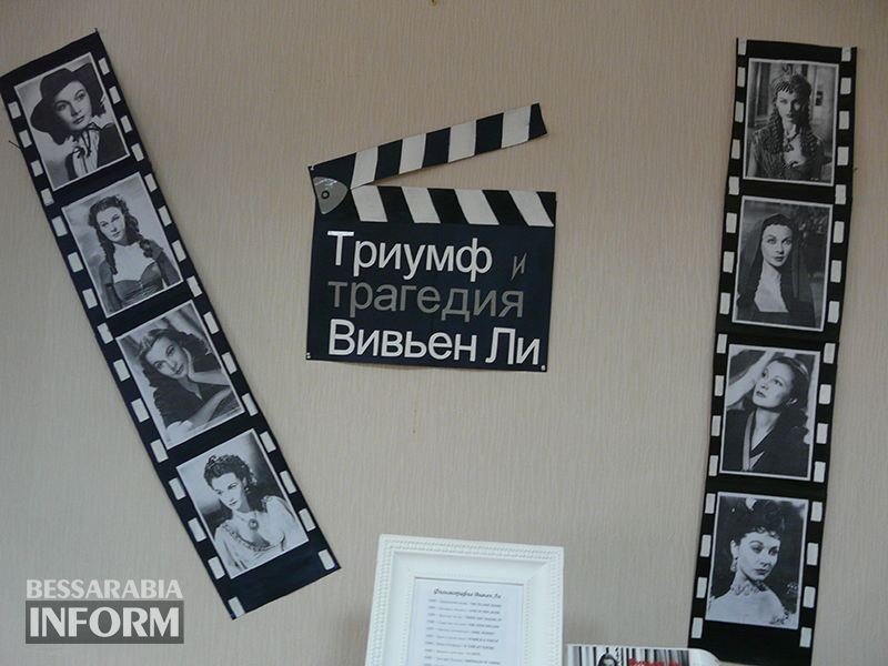 viv-izm-4 Жизнь ради сцены - в Измаиле вспоминали Вивьен Ли (фото)