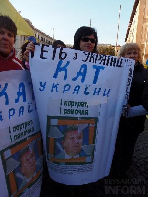 09c31248ce5dd0cc31bc1cc1600df979 Украинцы в Риме решили поддержать Евромайдан (фото)