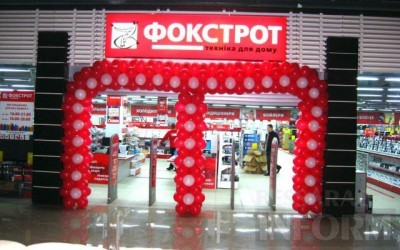 "1326961665_amku-oshtrafoval-fokstrot ""Фокстрот"" может уйти из рынка Украины – причины"