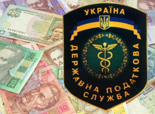1349950234_nalogovaya Налоговая напоминает о необходимости своевременной уплаты