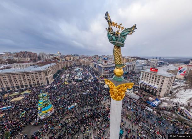 Оппозиция объявила о создании народного объединения «Майдан»