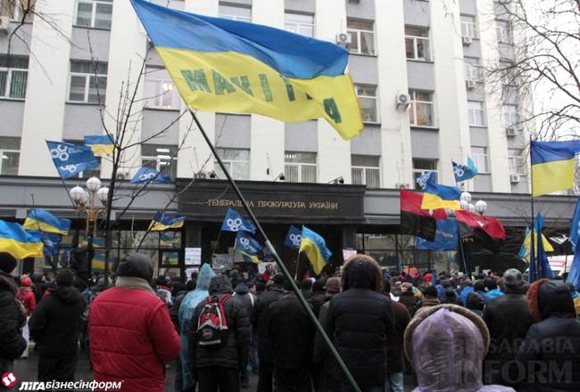 "Акция: ""Преступили через закон - переступайте через украинцев""(фото)"