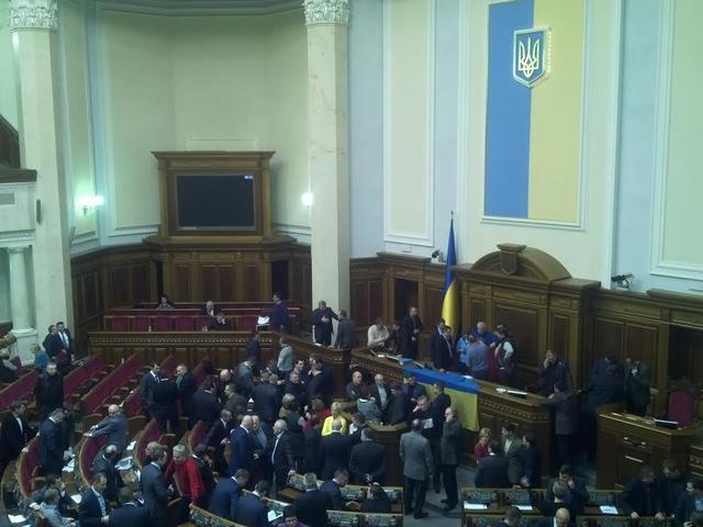 Верховная Рада так и не начала работу (фото)