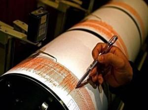 Утреннее землетрясение в Измаиле