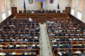 Сессия в облсовете: сколько же пришло депутатов?