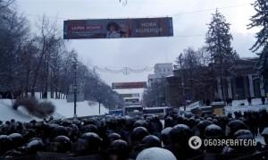 На Грушевского возобновилось противостояние