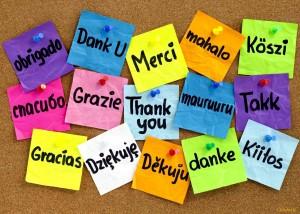 """Сегодня Международный день """"спасибо"""""""