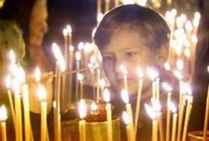 Сегодня день памяти Иоанна Предтечи или Иванов день