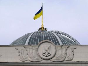 Украинцы за перевыборы президента и парламента