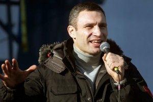 Кличко: Майдан может разойтись только после отставки Януковича