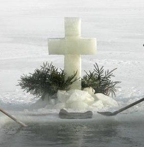 Сегодня православные отмечают  Крещение