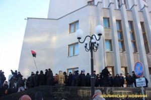 Луцкий глава обладминистрации написал заявление об уходе