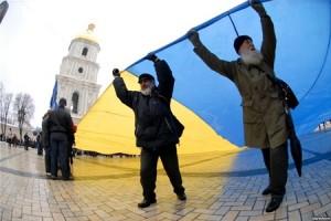 Сегодня Украина празднует День Соборности