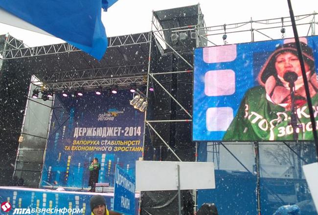 Возле Верховной Рады появился новый Антимайдан (фото)