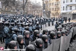 США отозвали визы украинцам, причастным к разгону Майдана