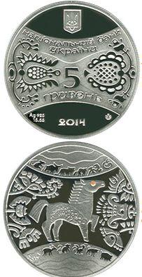 В Украине ввели новую монету 5 гривен