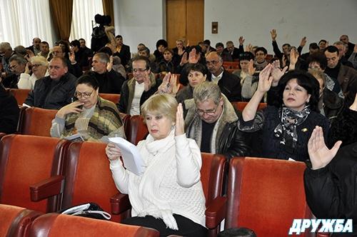 Из сессии Болградского районного совета