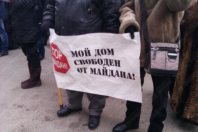Перед Одесской ОГА собрались сторонники власти (фото)
